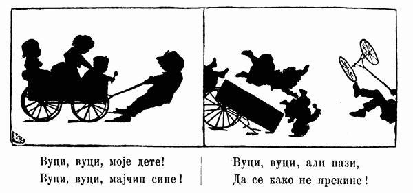 Растко Лончар: БАЈКА О СТРИПУ