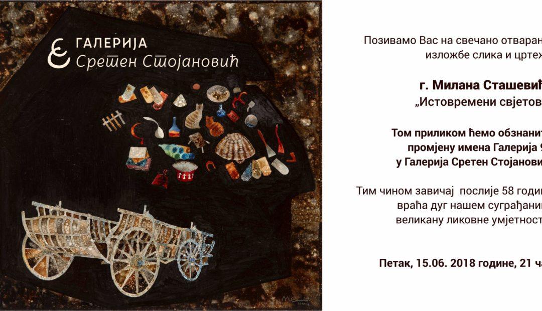 Изложба слика и цртежа Милана Сташевића у Приједору