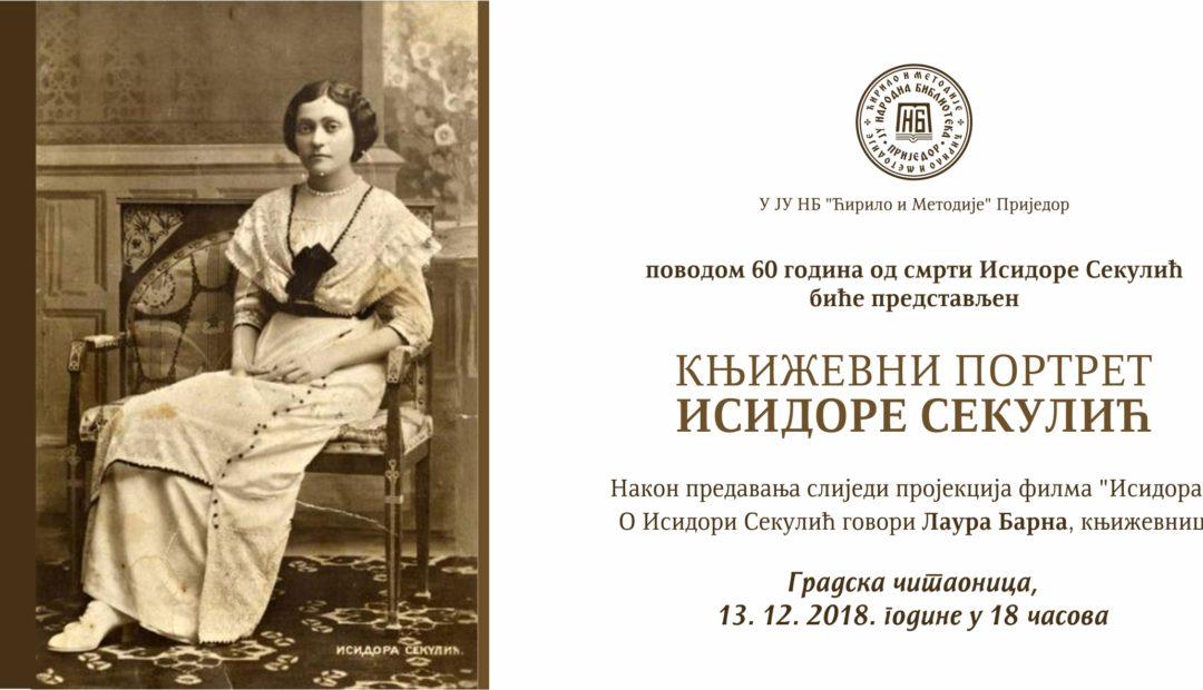 Књижевни портрет Исидоре Секулић у Градској читаоници