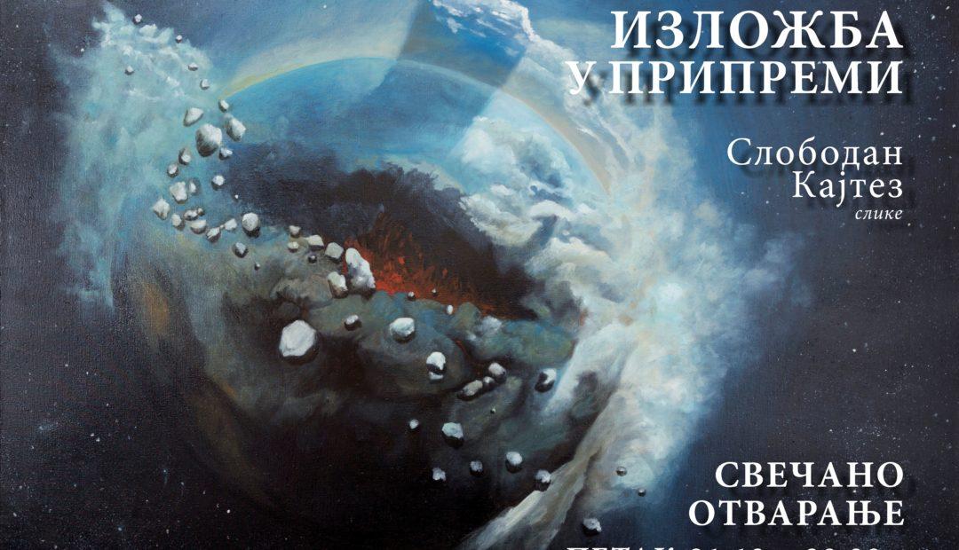 Изложба слика Слободана Кајтеза