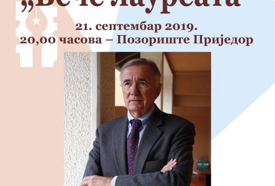"""""""Вече лауреата"""" у Приједору"""