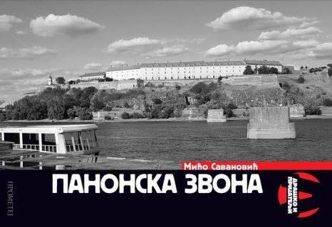 Мићо Савановић: ПАНОНСКА ЗВОНА (избор)