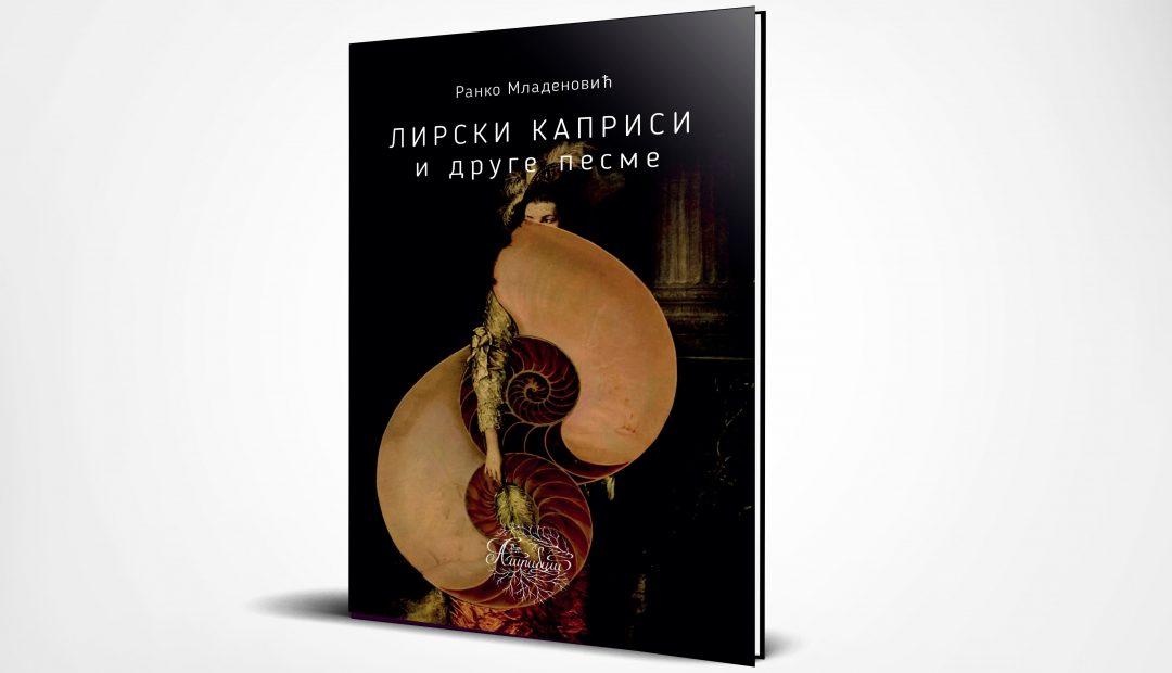 Библиотека Атрибут: Ранко Младеновић – ЛИРСКИ КАПРИСИ И ДРУГЕ ПЕСМЕ